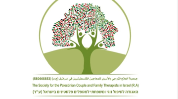 Analysis of Support Groups:  Participation of Palestinian Widows and Mourners in Support Groups to Relieve the Psychological and Social Pressures Resulting From Loss